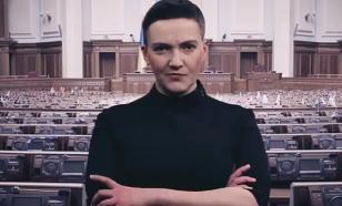 """Савченко """"взорвала"""" Раду и поиздевалась над депутатами. Видео"""