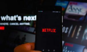В Netflix отказались от сцен с курением в сериалах, доступных детям