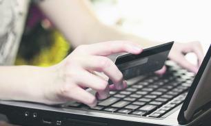 ЦБ предупредил россиян о новом способе мошенничества в соцсетях