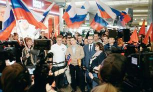 Делегация России едет на Кубу за Фестивалем молодежи и студентов