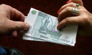 Сотрудницу мэрии Кисловодска обвиняют в мошенничестве