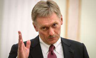 Песков: заявление, что Россия платит талибам, - чушь собачья