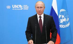 О чём говорил Путин в своём выступлении в ООН