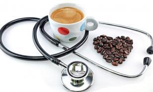 Почему не все люди любят кофе, объяснили учёные