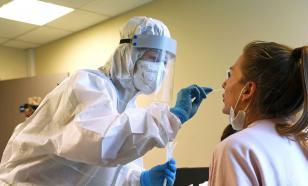"""В России разработаны быстрые тесты на коронавирусные штаммы """"лямбда"""" и """"йота"""""""
