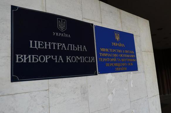 В ЦИК Украины удивились числу безработных кандидатов в депутаты Рады