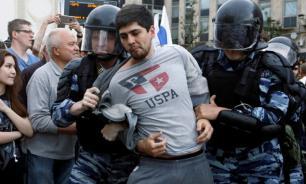 Власти РФ намерены наказать Deutsche Welle