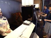 Японские отели не разрешают клиентами с тату пользоваться банями из-за ассоциаций с якудзой