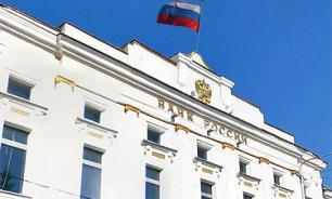 """""""Мираф-Банк"""" лишился лицензии"""