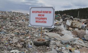 В Башкирии именем футбольного судьи Москалева назвали мусорный полигон