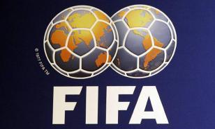 Россия опустилась в рейтинге ФИФА