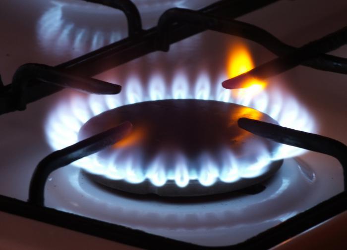 Население добилось своего: власти Украины снизят цены на газ