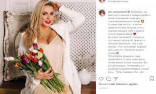 """Анна Семенович пожаловалась, что все заработки в """"Блестящих"""" забирали продюсеры"""