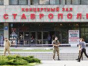 """Взрыв в Ставрополе: террористов ждет """"адекватный ответ"""""""