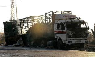 Генштаб России: Гумконвой ООН атаковали боевики сирийской оппозиции