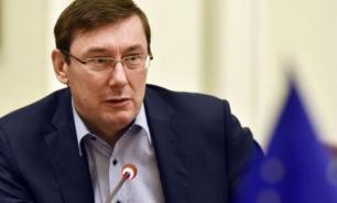 Украинский суд обязал возбудить уголовное дело против генпрокурора