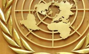 Великобритания и Франция ограничивают право вето в Совбезе ООН