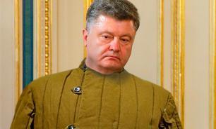 """Порошенко устроил на Украине сплошную """"вату"""""""