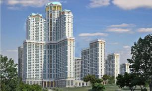 Спрос на элитное жилье в Москве в 2019 году резко упадет - прогноз