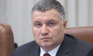 """Аваков поддержал нацбатальон """"Азов"""""""