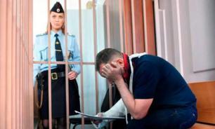 Полковник ФСБ Черкалин готов вернуть государству более 6 млрд рублей