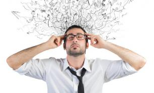 Специалисты выяснили, как память влияет на здоровье всего организма