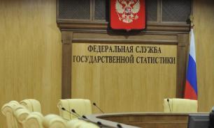 В России определили количество бедных граждан