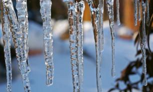 Климатологи: новый ледниковый период может продлиться 30 лет