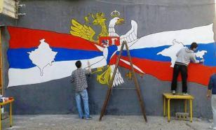 Это неизменно: Сербия всегда надеется на помощь России