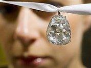 Редкие бриллианты выставлены на торги в Женеве