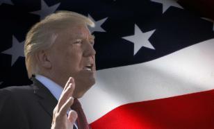 Конгресс требует налоговую декларацию Трампа