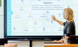 Гранты за развитие МЭШ впервые получили учителя не из Москвы