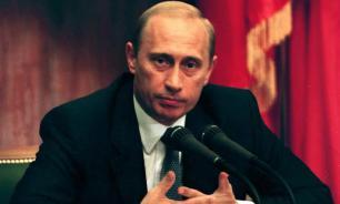 В архивный альбом к 20-летию Путина у власти вошли новые материалы