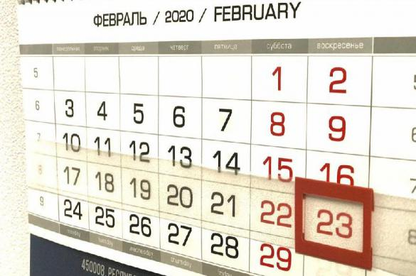 В Роструде рассказали, как оплачиваются предпраздничные дни