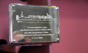 В Крыму заложили паром для морских портов Камчатки и Дальнего Востока