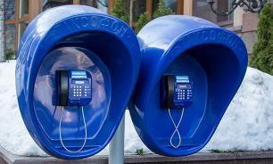 С 1 июня звонки с российских таксофонов станут бесплатными