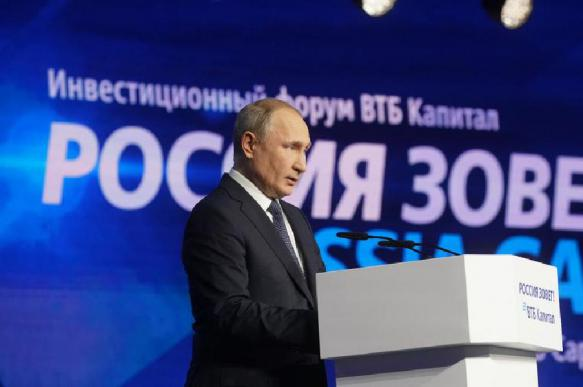 Путин назвал год распада Евросоюза