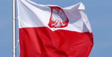 Польский интернет возмущен украинскими студентами, позирующими с флагом УПА