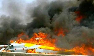 В сети появились фото сбитого турецкими ВВС беспилотника