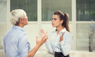 Советы психолога: как успокоиться после конфликта на работе