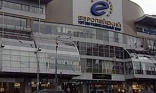 """В Москве из ТЦ """"Европейский"""" эвакуировали три тысячи человек"""