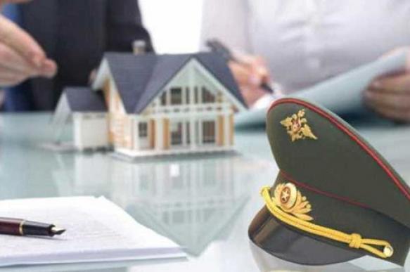 По программе военной ипотеки получено более 1% жилищных кредитов в России