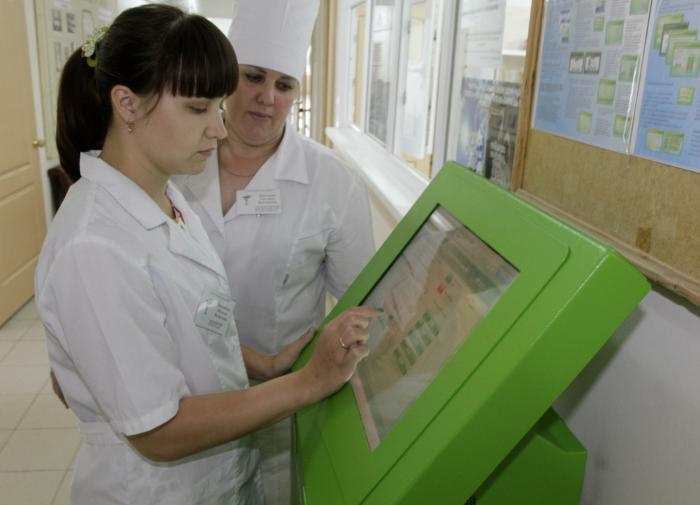 """Упростит ли """"цифровое"""" решение Минздрава жизнь врачам: мнение эксперта"""
