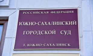 Суд оштрафовал жителя Сахалина за пропаганду нацисткой символики