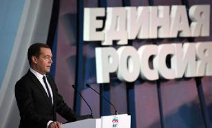 """""""Единая Россия"""" определилась с приоритетами"""