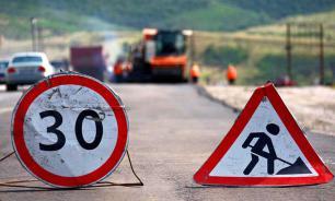 Грузовик сбил четырех дорожных рабочих в Башкирии