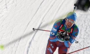 РУСАДА отстранило биатлониста Слепова от соревнований