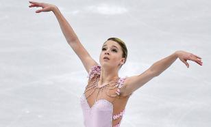 Российская фигуристка не подала апелляцию на дисквалификацию