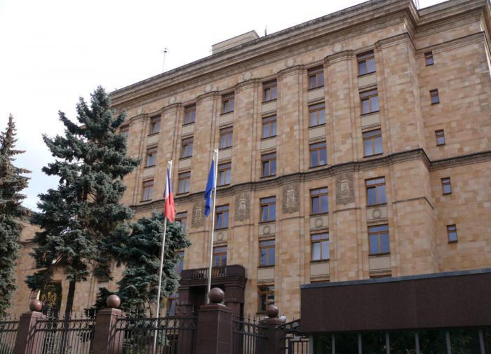 71 человек уволен из посольства Чехии в Москве