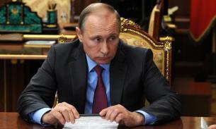 """Закон о наказании """"воров в законе"""" подписан президентом России"""